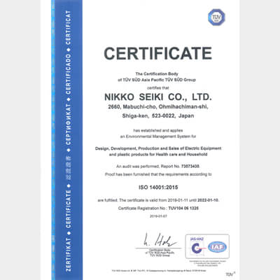 環境マネジメントシステム-ISO14001