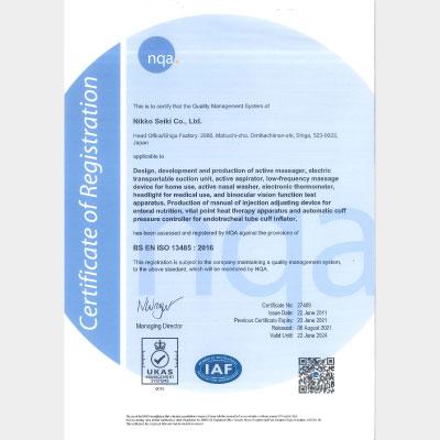 医療機器品質マネジメントシステム-ISO13485