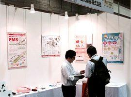 中小企業総合展2014in Kansai 出展報告 2014年