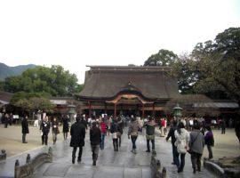 福岡県に社員旅行に行きました。 2011年